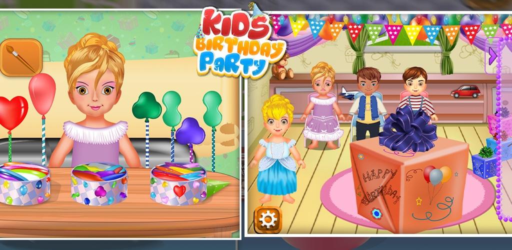 儿童生日派对
