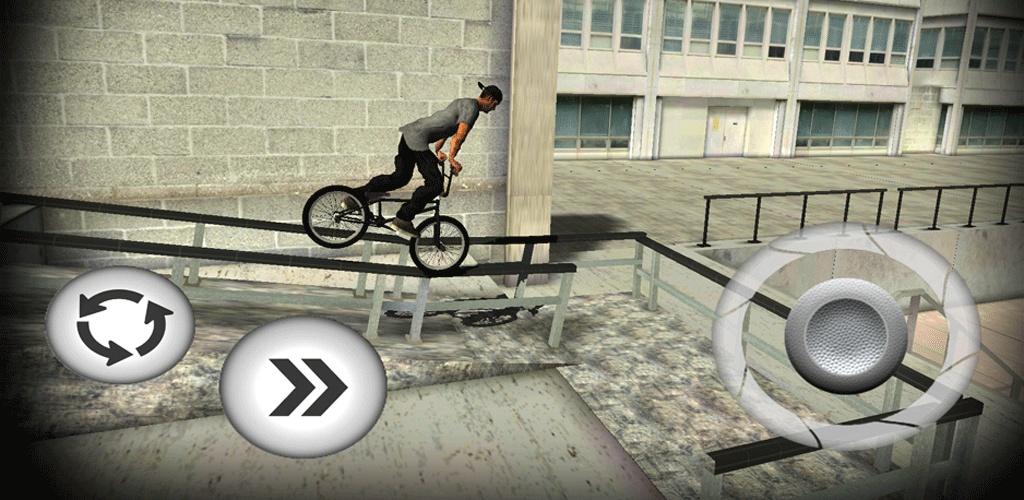 自行车街头特技