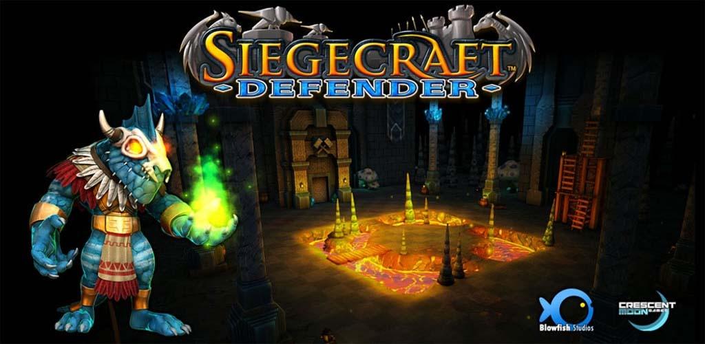 机械塔防Siegecraft