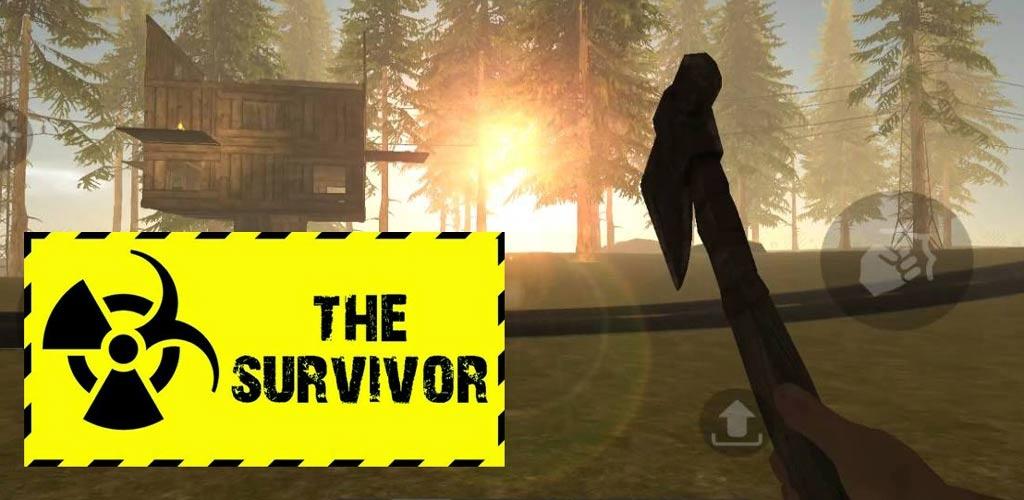 幸存者:遗忘的森林