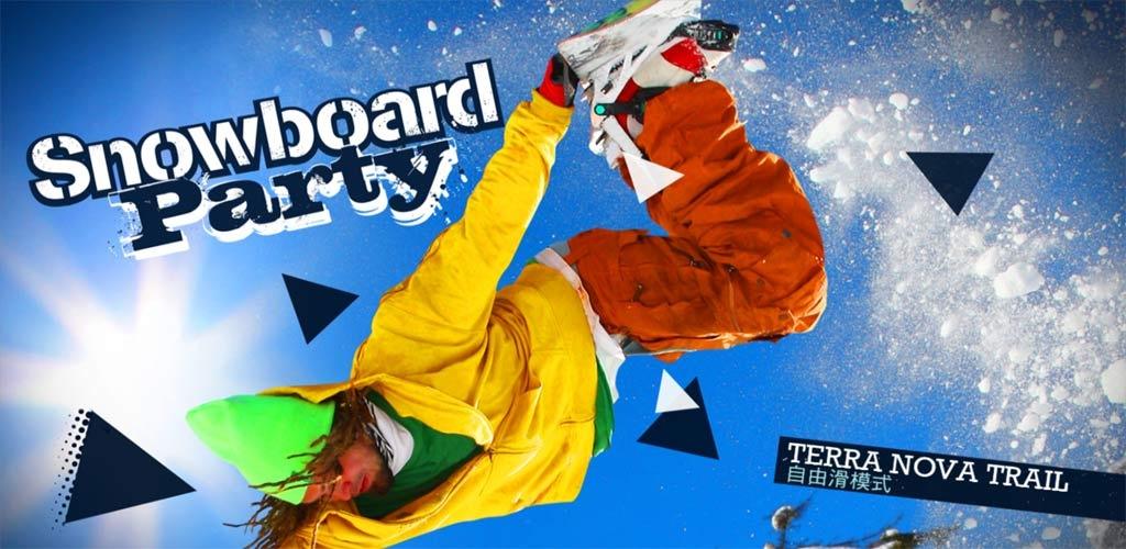 滑雪板盛宴