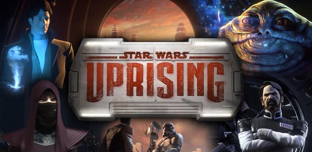 星球大战:起义 Star Wars:
