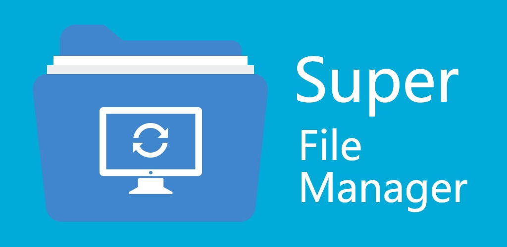 超级文件管理