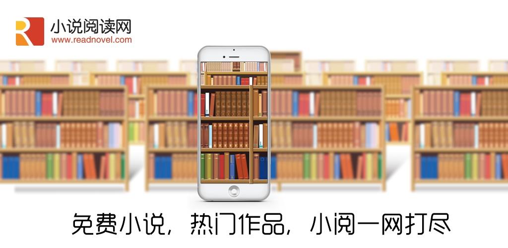 小说浏览网