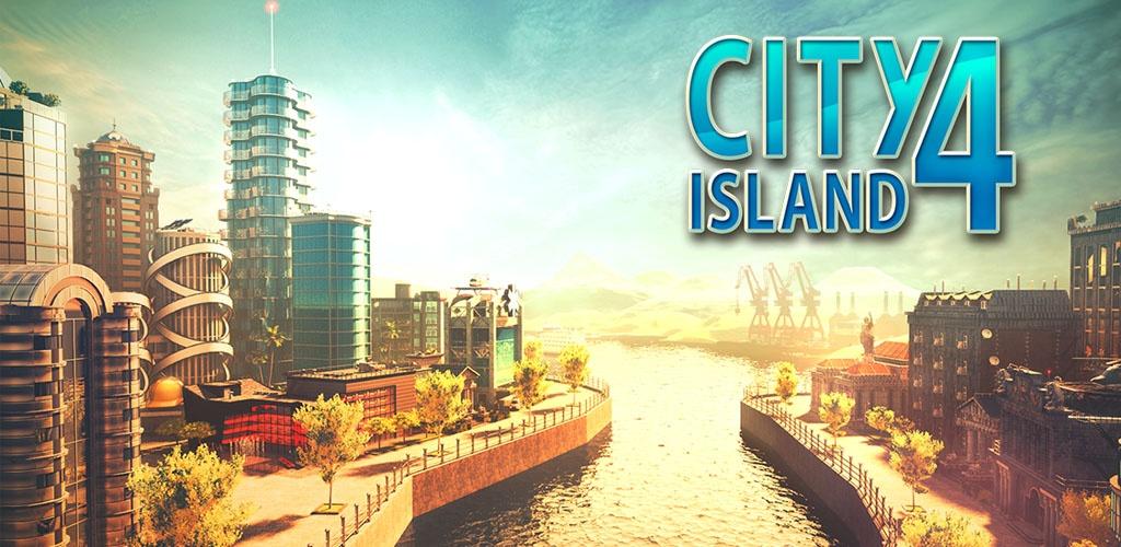 岛屿城市4 City Island 4: