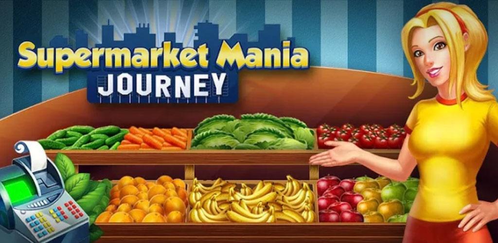 疯狂超市:旅行