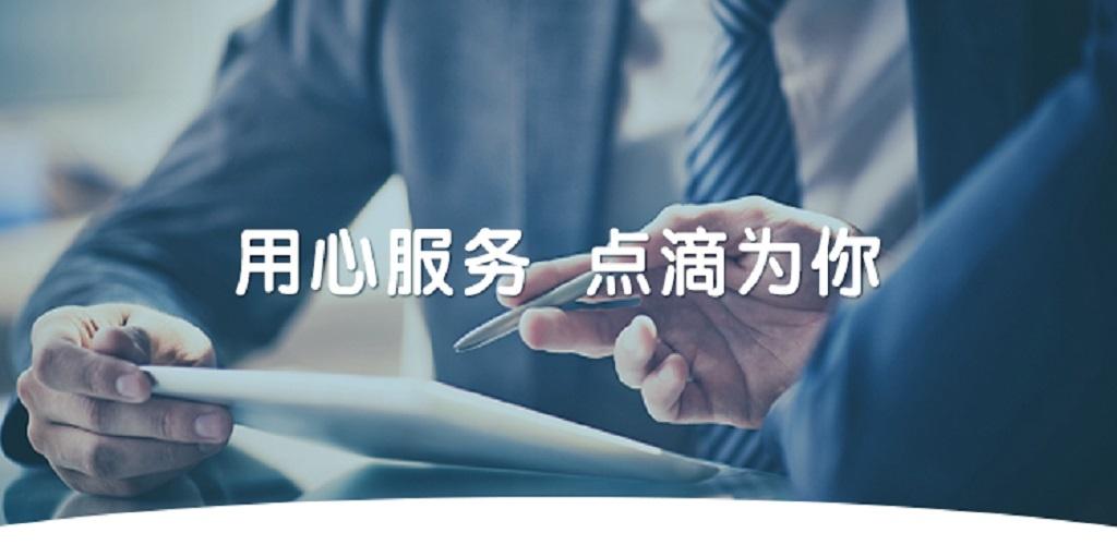 滴滴理财— 银行级高收益p2p理财平台