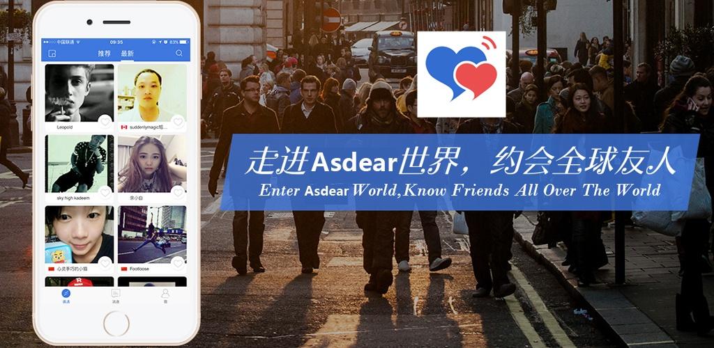 AsDear