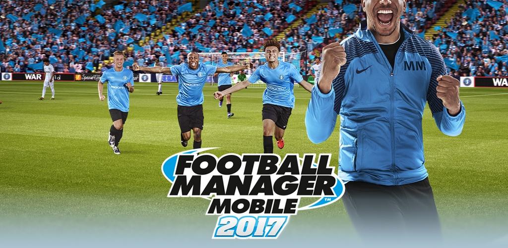 足球经理2017移动版