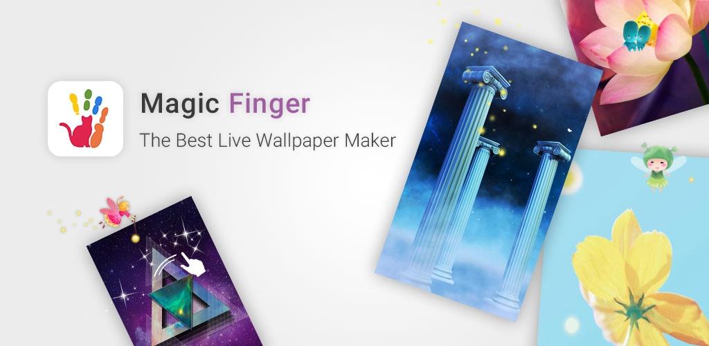 魔幻手指-動態壁紙鎖屏DIY