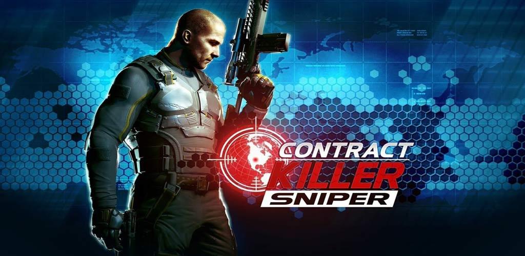 杀手:狙击之神 Contract Killer: