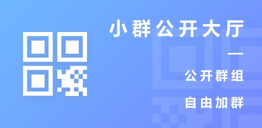 微创业联盟