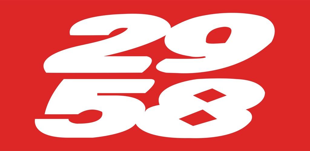 2958精品商机