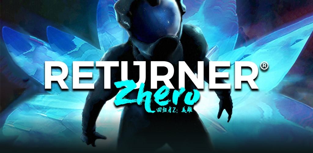 回归者Z:英雄