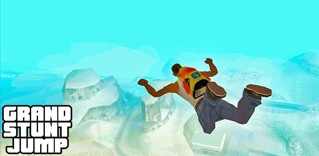 圣安地列斯跳伞