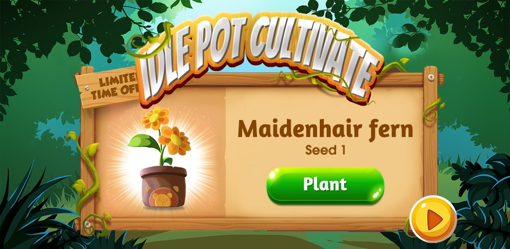 盆栽培养放置游戏
