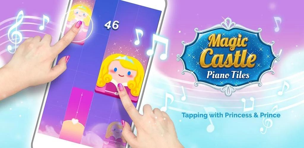 魔法城堡钢琴块