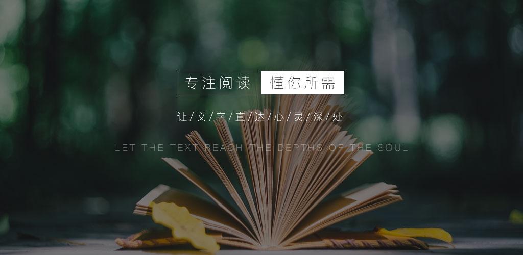 热搜免费小说