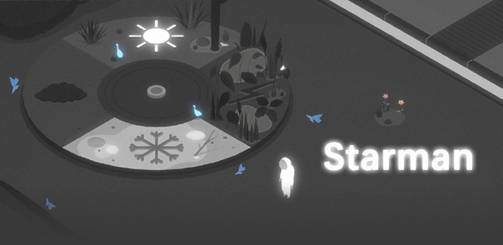 星人:光之传奇
