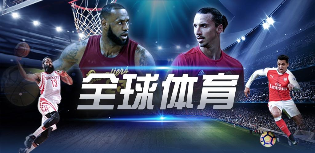 �ㄧ��浣���-瓒崇��姣���NBA�存��
