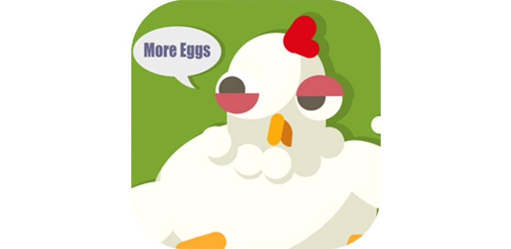 放置鸡蛋厂