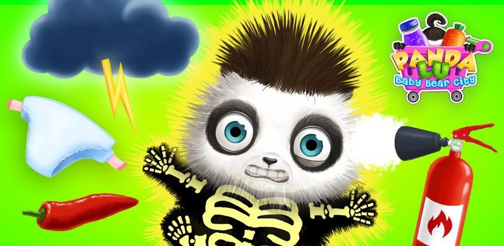 熊貓城飼養員