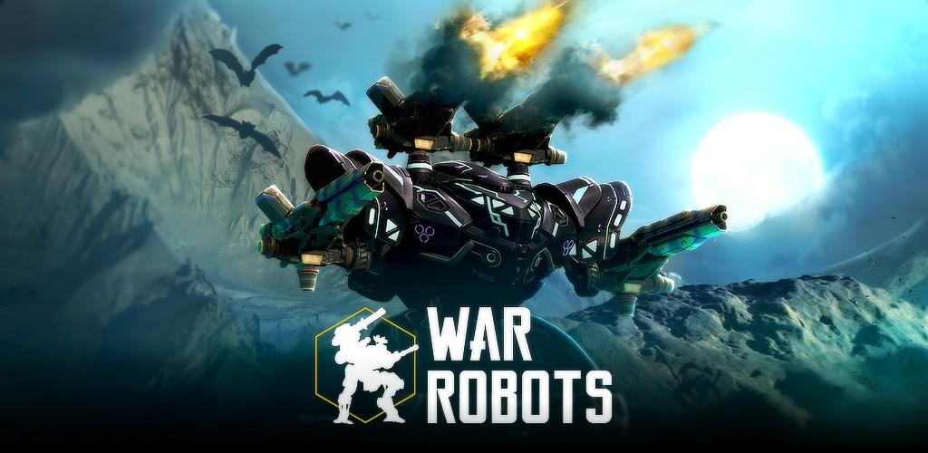 进击的战争机器