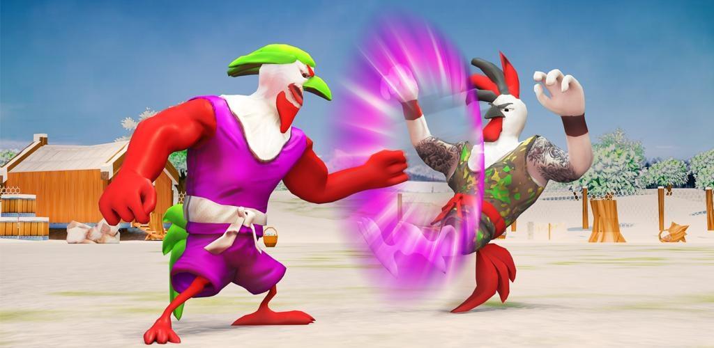 公鸡打架: 功夫鸡大战