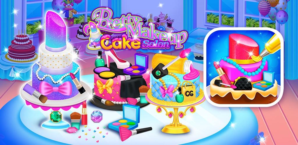 公主的生日蛋糕