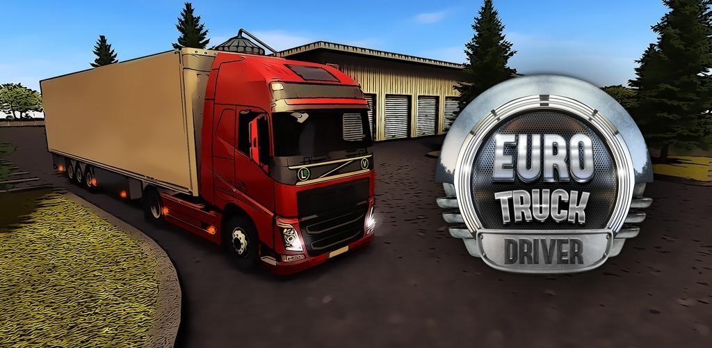 欧洲卡车司机模拟器