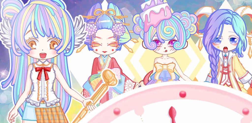魔幻粉彩女孩萌拼平台