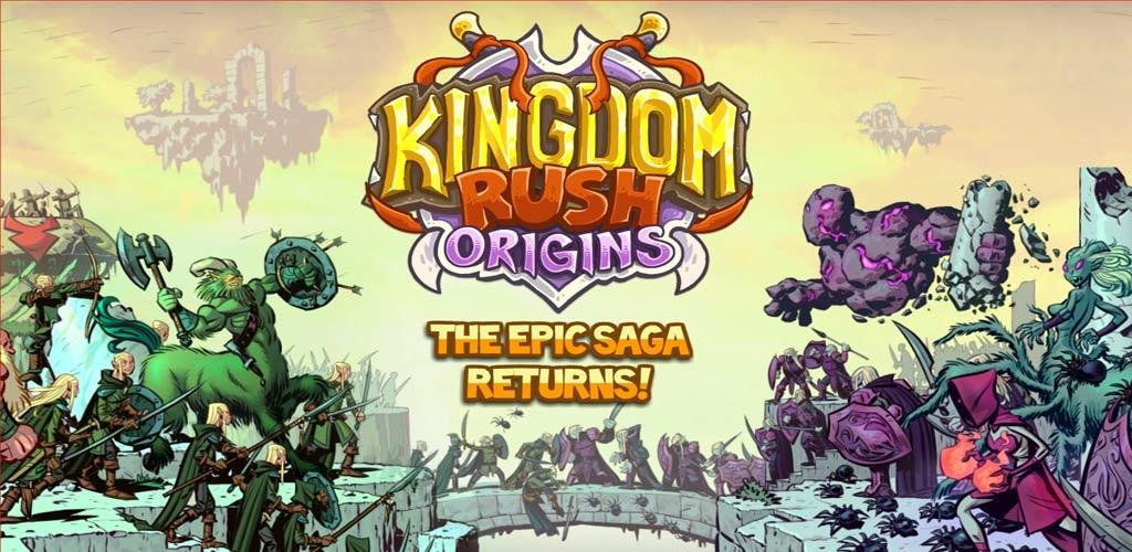 王国保卫战:起源