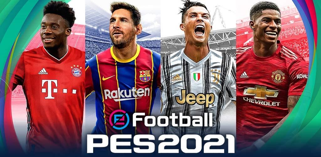 实况足球2021 国际版