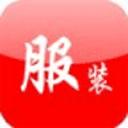 中国服装门户官方版