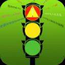 健康红绿灯 生活 App LOGO-硬是要APP