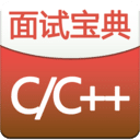 C/C++�㈣��瀹���