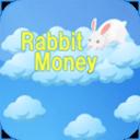 金钱和兔子