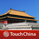 故宫-TouchChina