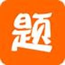 经济师中级题库(人力资源)