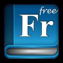 JFrench法语词典(无广告版)