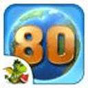 環游世界80天完整版