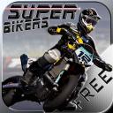 超級摩托賽車手