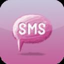 短信群发定时短信