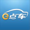 打车软件-e点车(乘客端)