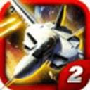 雷电战机2