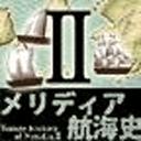 曼丽迪亚航海史2