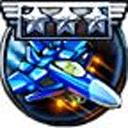 王牌空戰2046