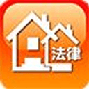 房产法律咨询