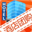 疯狂酒店团购(团800)