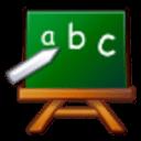 漢語拼音字母表